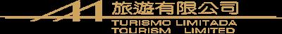 AA旅遊有限公司